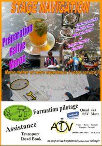 Stage Navigation